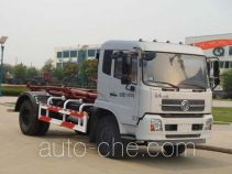 Qingte QDT5160ZXXE detachable body garbage truck