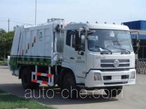 Qingte QDT5160ZYSE garbage compactor truck