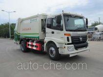 Qingte QDT5167ZYSA garbage compactor truck