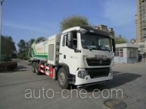 Qingte QDT5250TDYS5 dust suppression truck