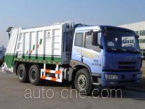 Qingte QDT5251ZYSC garbage compactor truck
