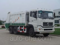 Qingte QDT5251ZYSE garbage compactor truck