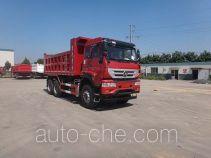 青专牌QDZ3250ZJM5G38E1型自卸汽车