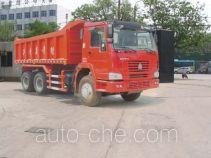 Qingzhuan QDZ3255A dump truck