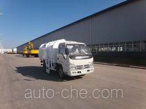 青专牌QDZ5040ZZZBBD型自装卸式垃圾车