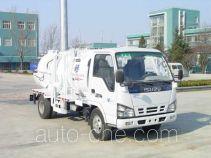 青专牌QDZ5070ZZZI型自装卸式垃圾车
