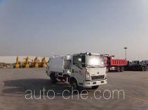 青专牌QDZ5080ZYSZHL2MD型压缩式垃圾车