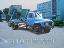 Qingzhuan QDZ5100ZBSE skip loader truck