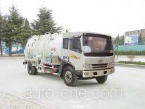 青专牌QDZ5120ZZZCJ型自装卸式垃圾车