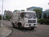 青专牌QDZ5121ZYSEJ型压缩式垃圾车