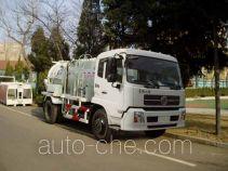 青专牌QDZ5122ZZZEJ型自装卸式垃圾车