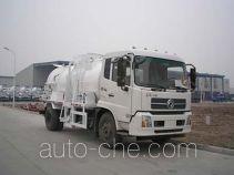 Qingzhuan QDZ5123TCAEJ food waste truck
