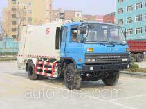 青专牌QDZ5131ZYSE型压缩式垃圾车