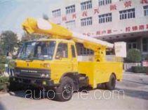 Qingzhuan QDZ5140JGKE19 aerial work platform truck