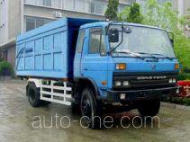 Qingzhuan sealed garbage truck