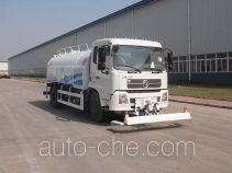 Qingzhuan QDZ5160GQXEJD street sprinkler truck