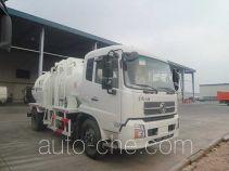 Qingzhuan QDZ5160TCAEJE food waste truck