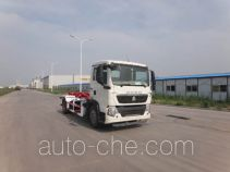 Qingzhuan QDZ5160ZXXZHT5G detachable body garbage truck