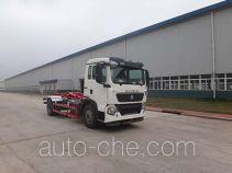 Qingzhuan QDZ5160ZXXZHT5GE1 detachable body garbage truck