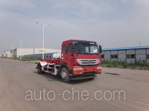 Qingzhuan QDZ5160ZXXZJM5GE1 detachable body garbage truck