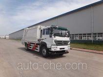 青专牌QDZ5160ZYSZJM5GD1型压缩式垃圾车