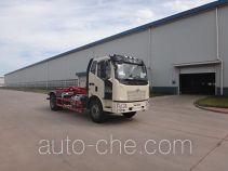 Qingzhuan QDZ5161ZXXCJD detachable body garbage truck