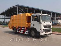 青专牌QDZ5161ZYSZHT5G型压缩式垃圾车