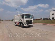 青专牌QDZ5161ZYSZHT5GE1型压缩式垃圾车