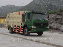 青专牌QDZ5161ZYSZH型压缩式垃圾车