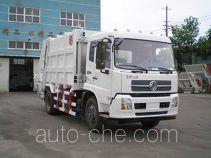 青专牌QDZ5165ZYSEJ型压缩式垃圾车