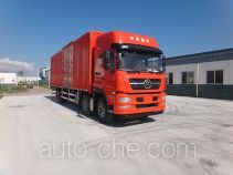 Qingzhuan QDZ5250XYKZJM5GE1 wing van truck
