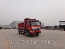 Qingzhuan QDZ5250ZLJZJ36D1 dump garbage truck