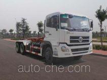 青专牌QDZ5250ZXXET型车厢可卸式垃圾车