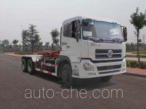 Qingzhuan QDZ5250ZXXET detachable body garbage truck