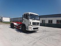 Qingzhuan QDZ5250ZXXETE detachable body garbage truck