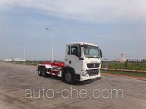 Qingzhuan QDZ5250ZXXZHT5G detachable body garbage truck