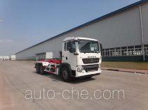 Qingzhuan QDZ5250ZXXZHT5GE1 detachable body garbage truck