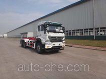 Qingzhuan QDZ5250ZXXZJM5GE1 detachable body garbage truck