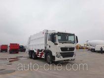 青专牌QDZ5250ZYSZHT5G型压缩式垃圾车