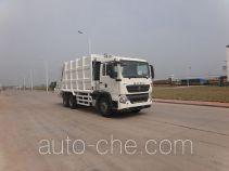 青专牌QDZ5250ZYSZHT5GE1型压缩式垃圾车