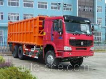 Qingzhuan QDZ5251ZLJZH garbage truck