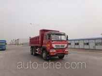 Qingzhuan QDZ5251ZLJZJ36D1 dump garbage truck