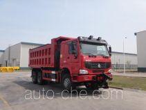 Qingzhuan QDZ5252TCXZH snow remover truck