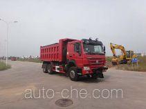 Qingzhuan QDZ5252TCXZHE1 snow remover truck