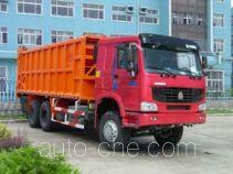 Qingzhuan QDZ5252ZLJZH garbage truck
