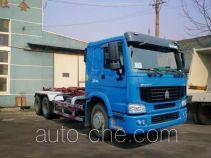 青专牌QDZ5252ZXXZH型车厢可卸式垃圾车