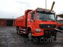 Qingzhuan QDZ5253TCXZH snow remover truck