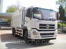 青专牌QDZ5254ZYSET型压缩式垃圾车