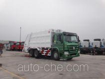 青专牌QDZ5254ZYSZH型压缩式垃圾车