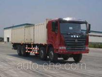 Qingzhuan QDZ5310XXYZY box van truck
